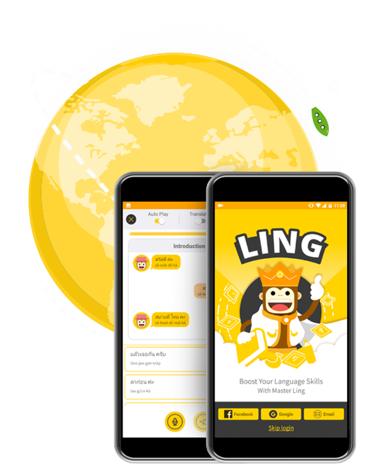 ling-device-login